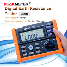 PEAKMETER PM2302 Digital Ground Earth Resistance Voltage Tester Meter 0 ohm to 4K ohm 100 Groups Data Logging with Backlight