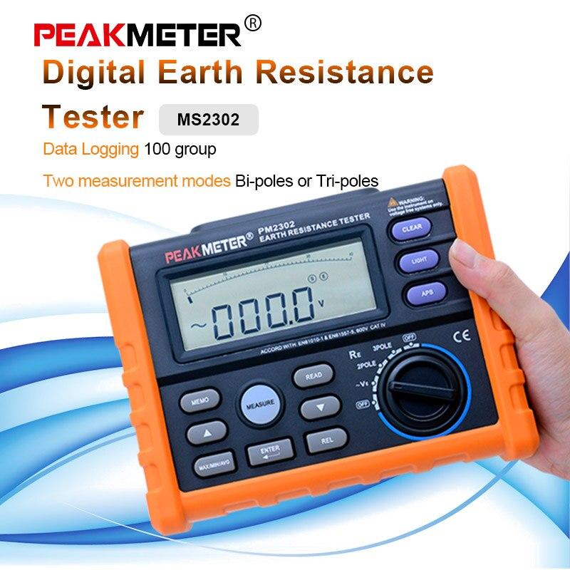 PEAKMETER PM2302 цифровой измеритель напряжения Сопротивление заземления 0 Ом до 4K Ом 100 группы регистрации данных с подсветкой