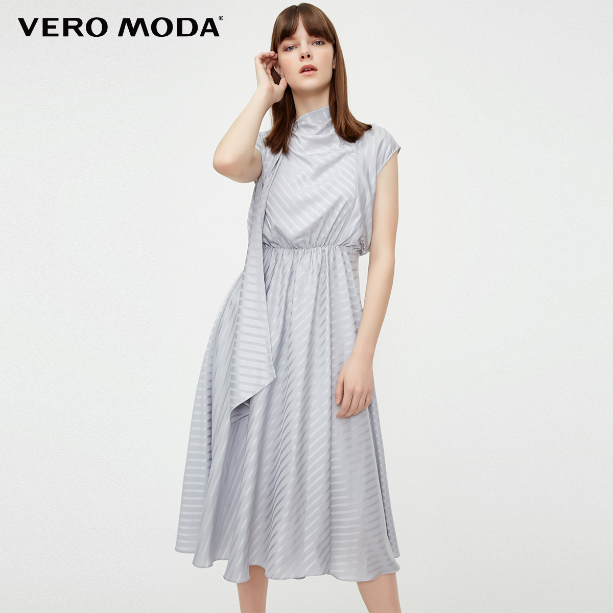 Vero Moda Women's Stripe Print Sleeveless Dress | 31927B502