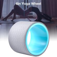 Круг для йоги Профессиональная форма талии Бодибилдинг Йога колесо фитнес оборудование Пилатес нескользящий круг для йоги s задний учебное колесо