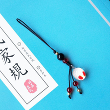 Mo Dao Zu Shi Phone Pendant Props Cosplay Keychain Key Ring Pendant Toy Gift Handbag Key Ring
