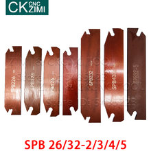 Spb26  2/ 3/ 4/ 5 spb32 комплект фреза с пазом spb и режущая