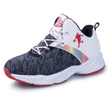 Children Shoes Basketball-Shoes Sport-Sneakers Kids Athletic-Trainer Girls Boys New Lightweight