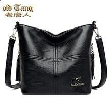 Модные женские сумки на плечо OLD TANG для женщин, новинка 2020, роскошные сумки, вместительная кожаная женская сумка через плечо