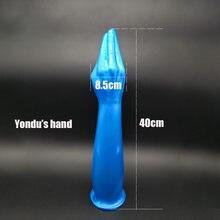 Punho Punho Dildo Extrema SM Realista Enorme Vibrador Produto Do sexo Brinquedo Do Sexo Grande Mão braço Fisting Dildo anal plugue Pênis para As Mulheres