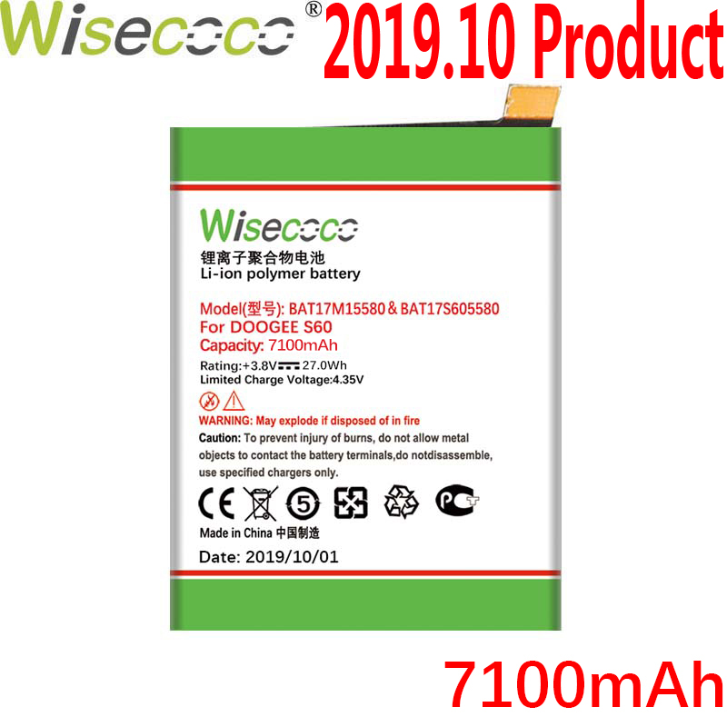 WISECOCO 7100mAh BAT17M15580 BAT173605580 <font><b>Battery</b></font> For <font><b>Doogee</b></font> <font><b>S60</b></font> Phone Latest Production High Quality <font><b>Battery</b></font>+Tracking Number image