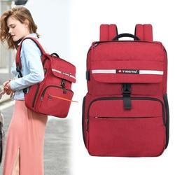Tigernu New Arrival USB Charging Female Backpack Waterproof 15.6 inch Travel School Backpacks For Teenagers backbag