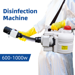 Electric ULV sprayer Portable fogger machine Disinfection Machine for hospitals home ultra capacity spray machine fight drugs