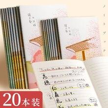 B5 10 pieces/lot Student notebook memo book korea cute school stationary