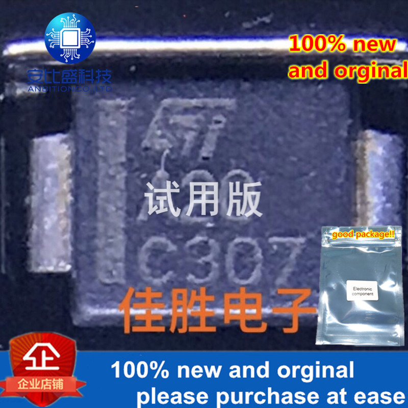 30pcs 100% New And Orginal SMBYW02-200 Silver Plated Pin 2A200V Ultra Fast Recovery DO214AA Silk Screen A20 In Stock