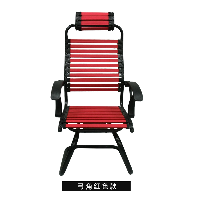 Bow Health Chair Computer Chair Internet Cafe Chair Chess Mahjong Chair Elastic Strip Rubber Band Chair Bow Office Chair