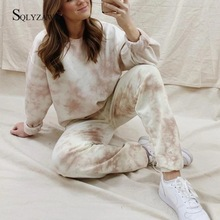 Cool Girl Spring Autumn Outdoor Tie Dye Active Wear Tracksuit Set Two Piece Crop