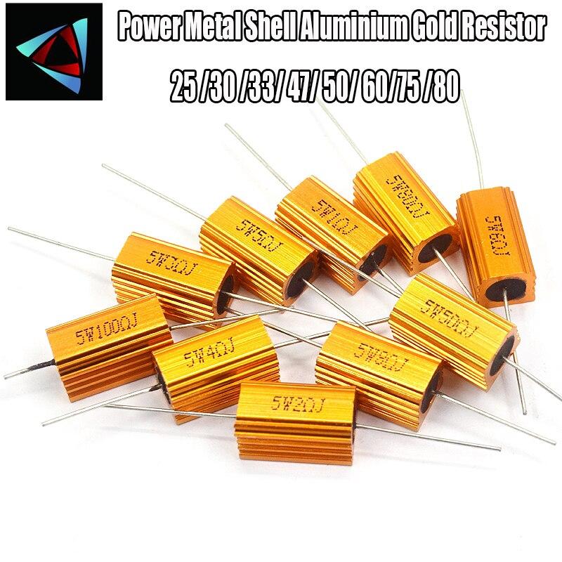 2 шт., высокомощный резистор RX24 5 Вт с алюминиевым корпусом, радиатор с металлическим корпусом, Сопротивление 25 30 33 47 50 60 75 80 Ом