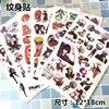 10 Pieces Anime Tattoo Sticker Magic Way Stunned Huiye Send Cartoon Tattoo Sticker Destiny Dating Anime Peripheral Sticker
