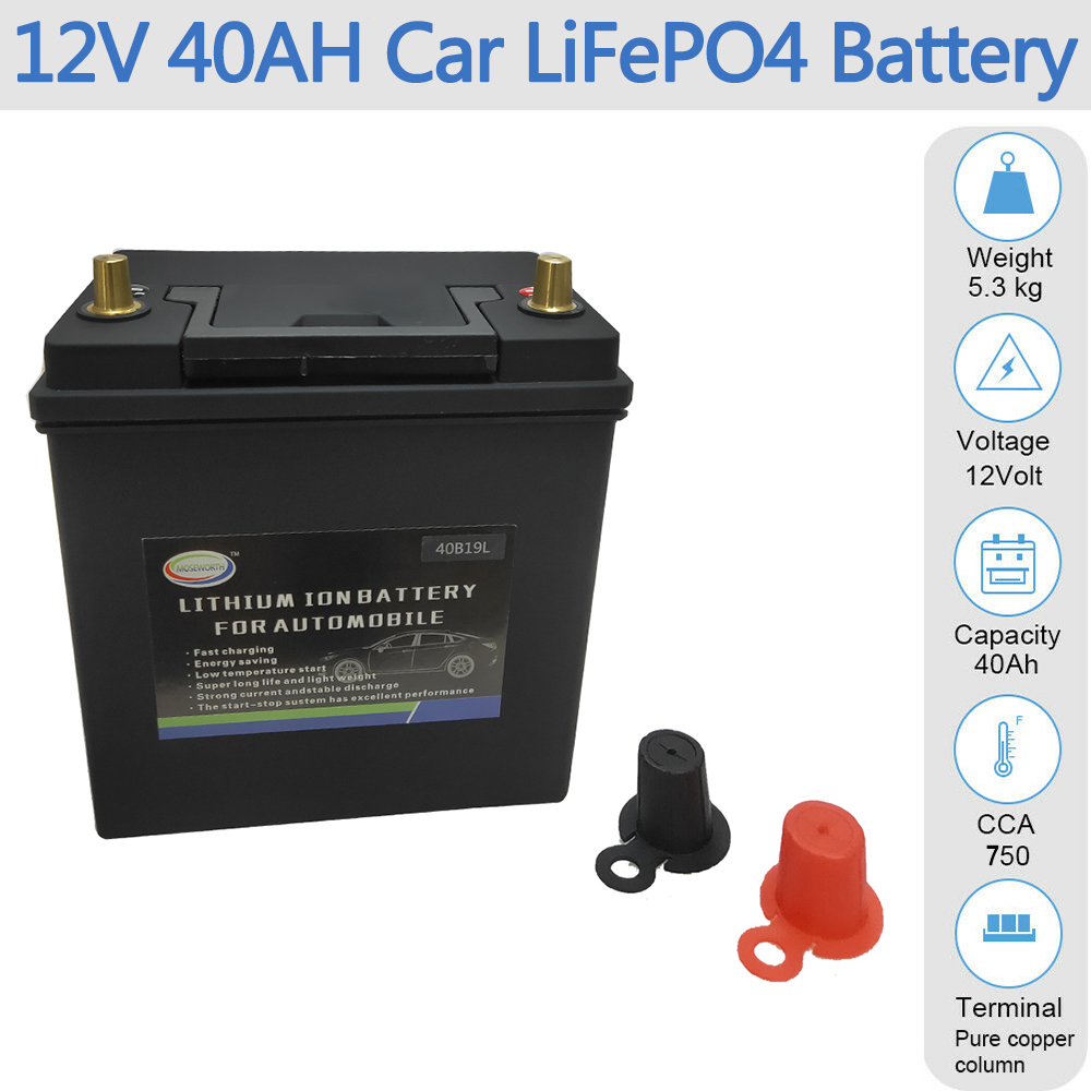40B19L/R LiFePO4 Battery 12V Lithium Phosphate Ion Battery 750CCA Size-196*127*202mm LiFePo4 Battery For Car Auto Automobile
