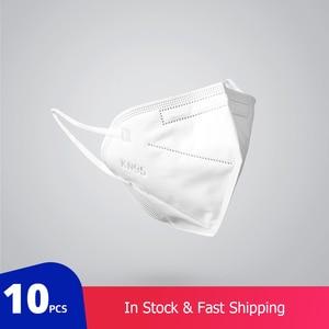 Image 1 - 10 個 KN95 防塵防曇と通気性のフェイスマスクろ過口マスク 3 層口マッフルカバー (ない医療用)