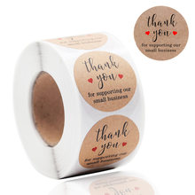 1 Inch Round Kraft Paper Thank You seal labels Hand Made With Love With Red Heart Stickers Paper Stationery sticker 500PCS/roll(China)