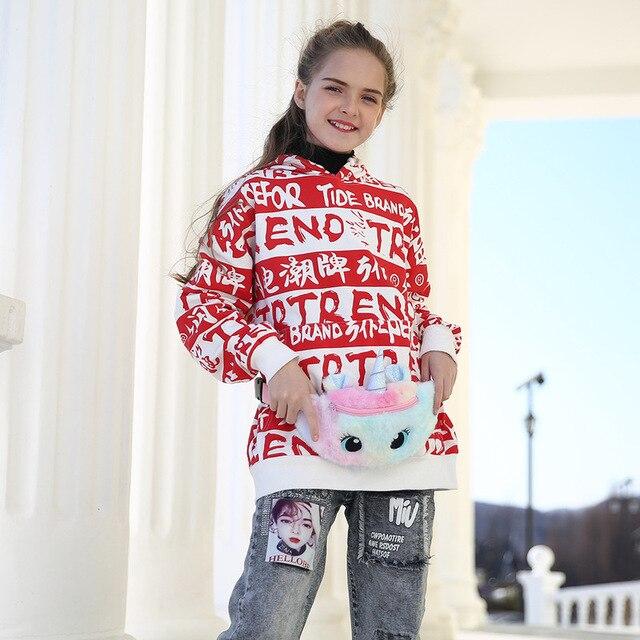 2021 Cute Unicorn Girls Waist Bag Cartoon Kids Fanny Pack Plush Women Belt Bag Fashion Travel Phone Pouch Chest Bag Coin Purse 3
