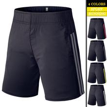 Nowe męskie szorty do biegania pnie szorty plażowe męskie spodenki sportowe do biegania tenis koszykówka trening piłkarski szorty tanie tanio Poliester spandex Pasuje prawda na wymiar weź swój normalny rozmiar SGT014 Stałe White Gray Red M L XL XXL 3XL 4XL Mid waist