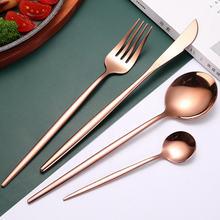 Кухня посуда Нержавеющаясталь столовые приборы розовые золотые