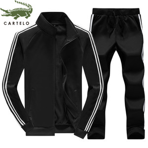CARTELO New sports suit Men's