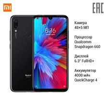 Xiaomi Redmi note 7 RU 32ГБ [Официальная гарантия, быстрая ]