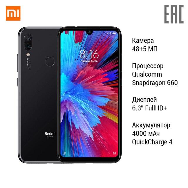 Xiaomi Redmi note 7 32ГБ,  [Гарантия, быстрая доставка]
