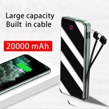 Портативный внешний аккумулятор 20000 мАч, двойной USB, быстрая зарядка, зеркальный экран, встроенный кабель, внешний аккумулятор, аккумулятор для телефонов