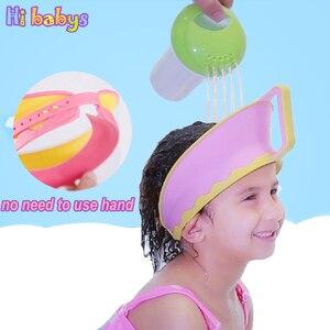 Детская шапочка для душа, детская шапочка для ванны, шапочка для шампуня, шапки для мытья волос, Детский защитный козырек для купания, шампун...