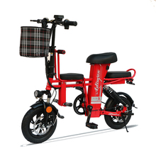 "Three-seat electric bike 12 inch foldable electric bicycle removeable lithium battery electric bike men women parent-child bike cheap 251 - 350w 12"" 30km h Brushless STEEL 31 - 60 km Two Seat Multifunctional Type Disc brake Vacuum tire 8A 10A 15A 20A 25A"
