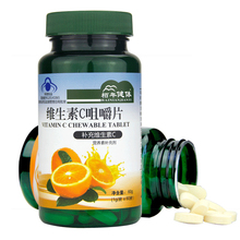 Vitamin C Chewable Tablet 100 Pcs  Supplements For Skin Whitening Care vitamin b2 vitamin powder riboflavin food grade additives nutrition enhancers nutrition supplements