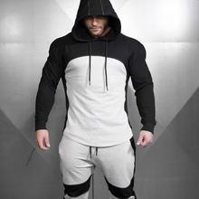 Новинка зимние и осенние толстовки Спортивная рубашка мужская