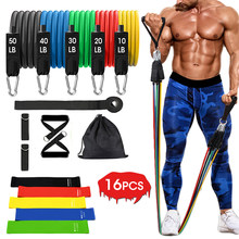 11/16Pcs Fitness Widerstand Rohr Band Yoga Gym Stretch Pull Seil Übung Training Expander Tür Anker Mit Griff ankle Strap