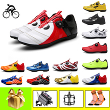 Mountain bike shoes breathable men women road cycling sneakers non-locking leisure outdoor riding bicycle superstar mtb shoes boodun breathable mountain cycling shoes leisure sports outdoor mtb road bike bicycle lock riding shoes women
