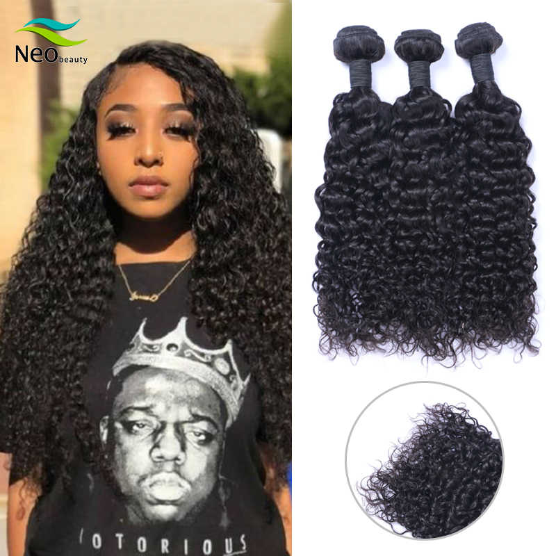 Neobeauty Brazilian Jerry Curly Human Hair Bundles Jerry Curls 1/3/4 Bundles 10-30 Inches Natural Color 10A Virgin Hair