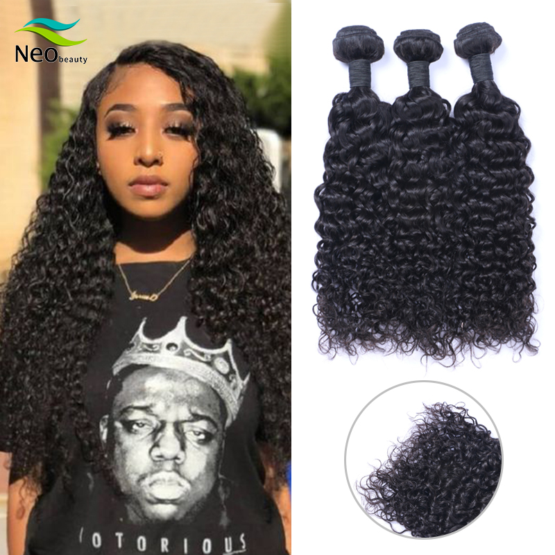 Neobeauty Brazilian Jerry Curly Human <font><b>Hair</b></font> Bundles Jerry Curls 1/3/4 Bundles 10-30 Inches Natural Color <font><b>10A</b></font> Virgin <font><b>Hair</b></font> image