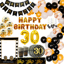 Altın siyah 30th doğum günü balonlar lateks balon Garland doğum günü partisi süslemeleri yetişkin 30 konfeti balonlar numarası balon