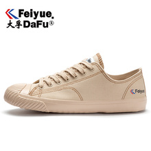 Feiyue Autumn New Style Vulcanized Shoes 619 Canvas Shoes Ca