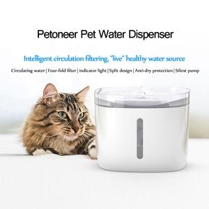 Image 2 - Youpin petoneerペット水ディスペンサー自動ペット噴水犬猫ミュート酒飲みフィーダーボウルペット飲料