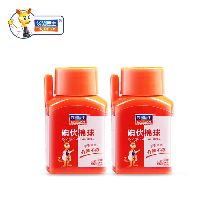 0.1gx25pcs(2bottles)Medical Iodophor Cotton Ball With Skin Wound Disinfection Iodine First Aid Cotton Balls Sterile Cotton Balls