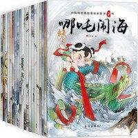 20 Pçs/set Chinês História Em Quadrinhos Livro Chinês de Fadas Clássico Educação Livros de Histórias Para Crianças Crianças Dormir Idade 3 para 6