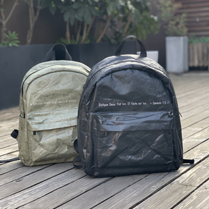 Image 3 - PUBGS Unisex Backpack 2020 New School Bag Waterproof Original Sense Kraft Paper Design for Computer