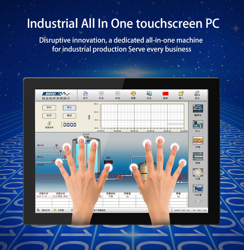 19 Inch All In One PC Win10 Linux 232 Com Industrial Tablet Computer Capacitive Touch Screen Industrial Control Products J1900
