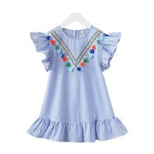 GloryStar Girls Toddler Kids Neckline Fringe Vertical Striped Ruffled Dress vertical striped frill embroidered tape detail dress