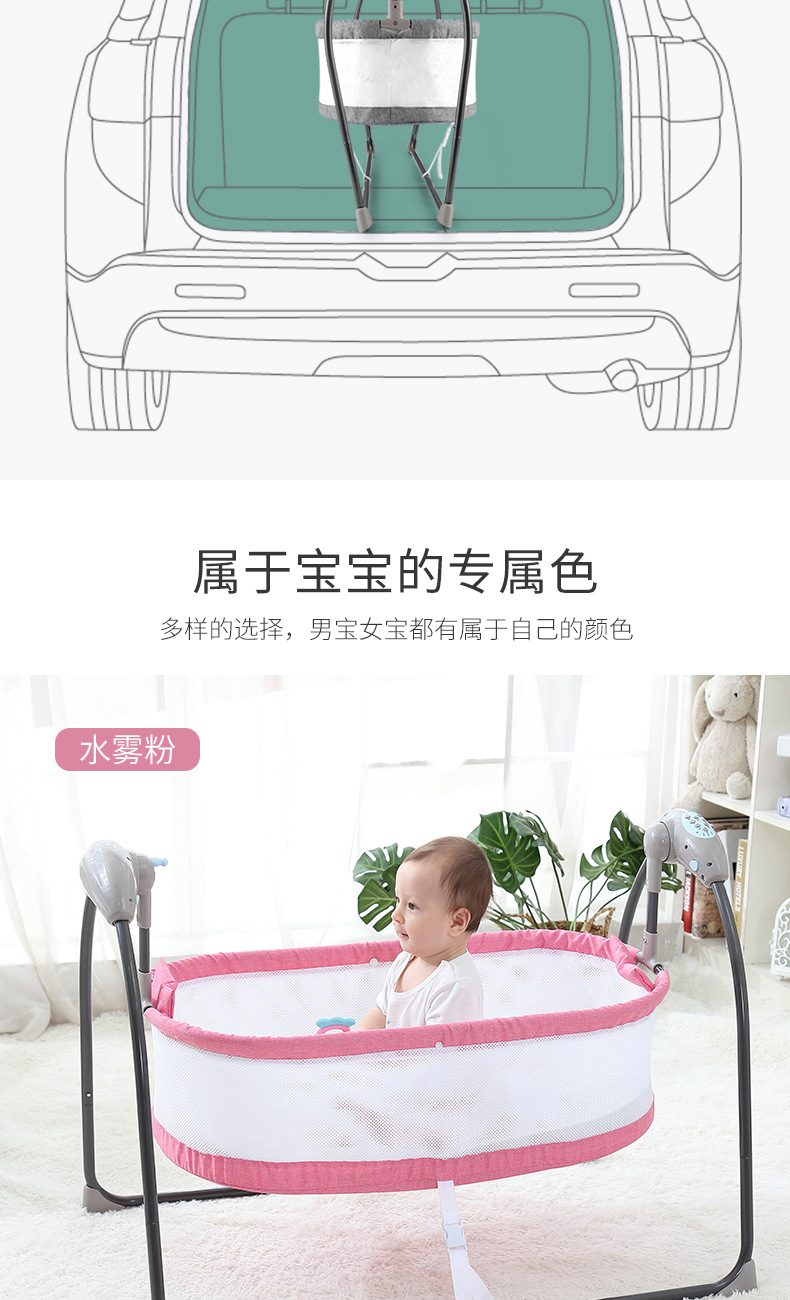 Hcc37051317c04dbbb387b0f9273f170cf Baby Electric Rocking Chair Swing Comforter Smart Placate Device Artifact Electric Cradle Trottie Nursling Bed Crib