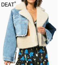 DEAT Leisure Full Sleeve Wool Liner Wde Waisted Turn Down Collar Women Slim Patchwork Woolen Coat 2020 Autumn Winter New TD659
