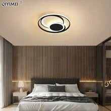 Современный круглый светодиодный светильник люстры для учебы