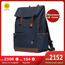 NINETYGO 90Fun College Laptop Backpack Large Capacity Waterproof Men Knapsack Unisex Fashion Computer School Bag 90fun