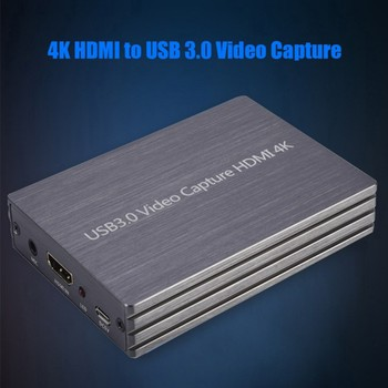 Game Capture Card For HDMI USB 3.0 4K Portable Audio Video Dongle With Loop-out 2020