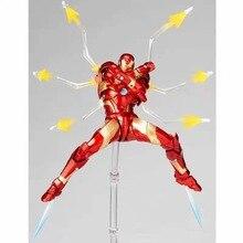 Homem Yamaguchi Revoltech Marvel